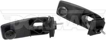 DORMAN 924123 - Liftgate Glass Hinge Product image